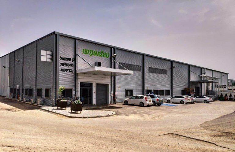 מפעל משומשו בקיבוץ גן שמואל צילום עמית שטראוס
